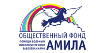 logo_amila_for_site
